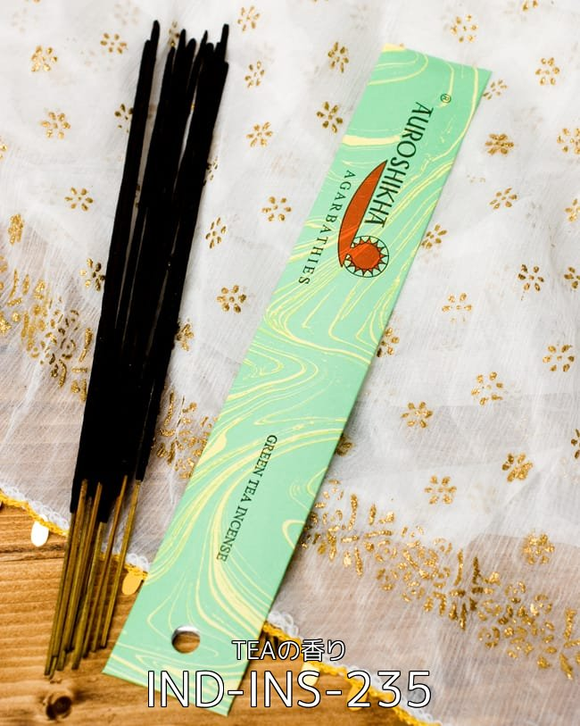 自由に選べる6種類セット オウロシカのスティック香 高品質なインドのお香 3 - オウロシカ香 - グリーンティー(GREEN TEA)の香り(IND-INS-235)の写真です