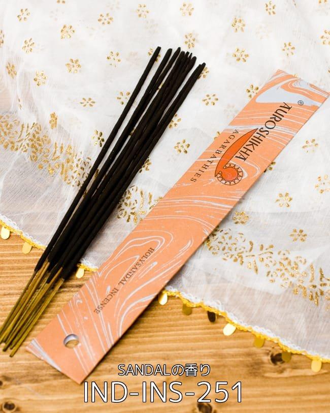 自由に選べる6種類セット オウロシカのスティック香 高品質なインドのお香 9 - オウロシカ香 - バジリコ(BASILIC)の香り(IND-INS-246)の写真です