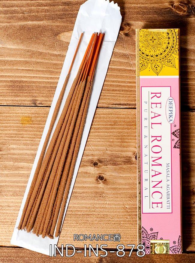 自由に選べるDeepikaのお香 お得な4種セット 10 - Deepika グッドフォーチューン香 Good Fortune(IND-INS-633)の写真です