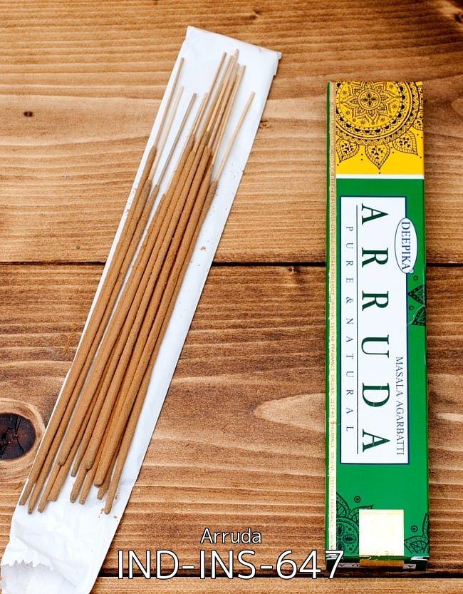 自由に選べるDeepikaのお香 お得な4種セット 7 - Deepika ブラックオピウム香 Black Opium(IND-INS-634)の写真です