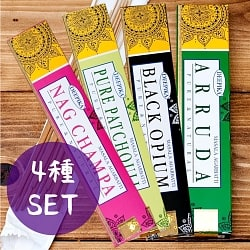 自由に選べるDeepikaのお香 お得な4種セット
