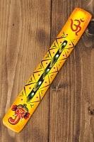 手塗り匙形香たて - ガネーシャ(黄色&オレンジ)
