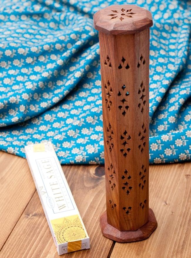 シーシャムウッド タワー型お香立て 【縦31cm】の写真