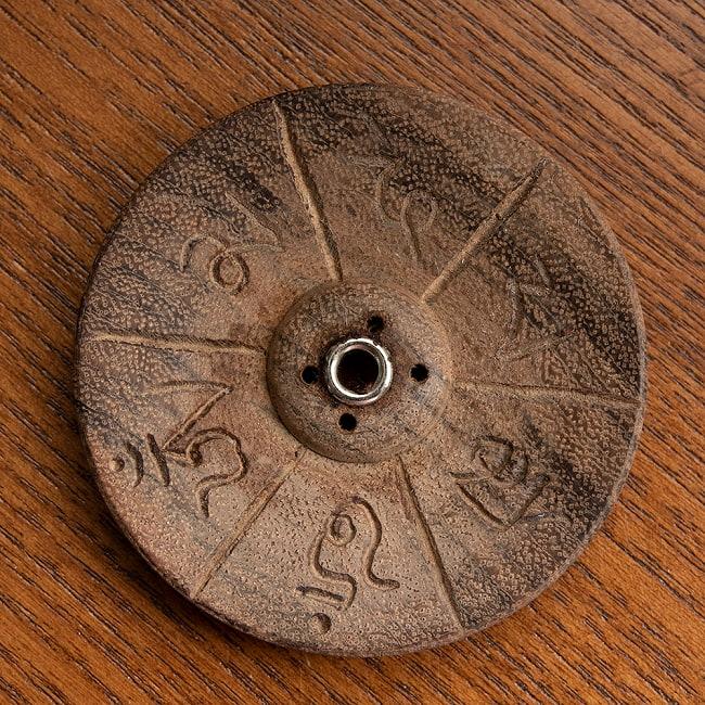 インド香&ネパール香立て[7cm]の写真5 - 茶色のはこんな感じ