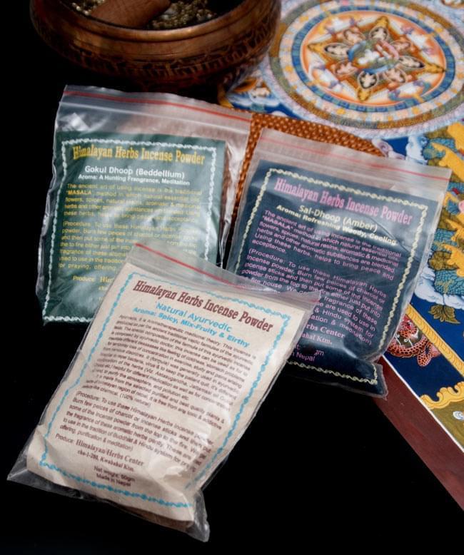 インドの取っ手付き香炉(12cm)の写真6 - このようなタイプのお香がお使いいただけます