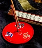 インド香&ネパール香立て -オーン 【直径約9cm】