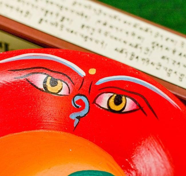 杯型のインド香&ネパール香立て(大)【直径約9cm】 4 - ブッダアイです。鋭い眼光です。
