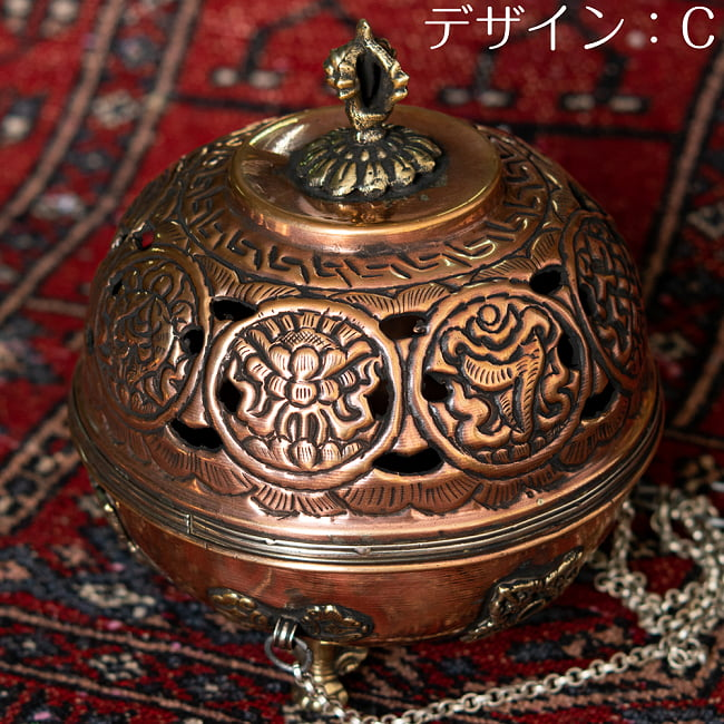 伝統チベタン香炉 吊り下げられるハンギング式 18 - デザインBの側面の様子です。