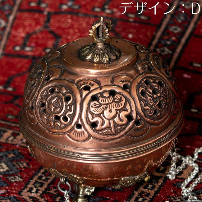伝統チベタン香炉 吊り下げられるハンギング式 19 - デザインD