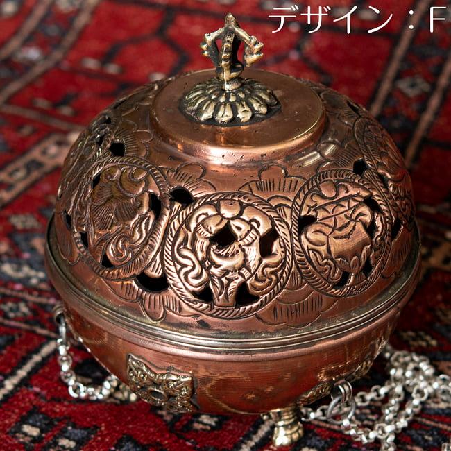 伝統チベタン香炉 吊り下げられるハンギング式 21 - デザインF