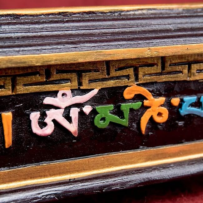 木彫りのチベタン香立て【オンマニペメフム】 3 - 拡大してみました。とても丁寧に掘られています^^