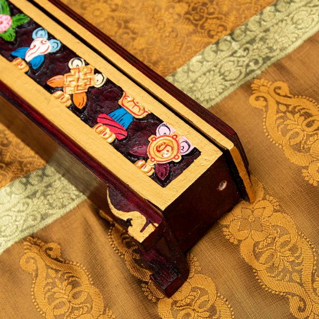 木彫りのチベタン香立て【吉祥文様・小】 4 - サイドはこの様になっています