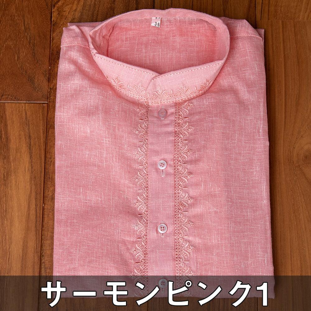 〔各色あり〕パステル・ライトカラー系 クルタ・パジャマ上下セット インドの男性民族衣装 10 - サーモンピンク1