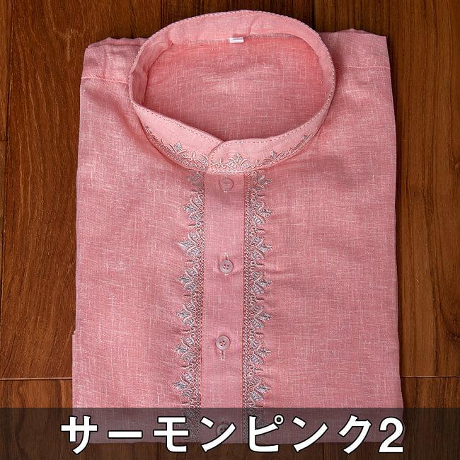 〔各色あり〕パステル・ライトカラー系 クルタ・パジャマ上下セット インドの男性民族衣装 11 - サーモンピンク2