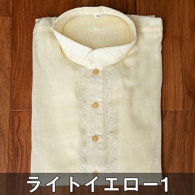 〔各色あり〕パステル・ライトカラー系 クルタ・パジャマ上下セット インドの男性民族衣装 12 - ライトイエロー1