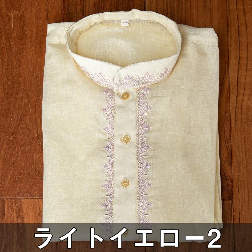 〔各色あり〕パステル・ライトカラー系 クルタ・パジャマ上下セット インドの男性民族衣装 13 - ライトイエロー2