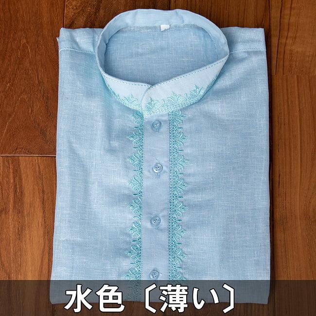 〔各色あり〕パステル・ライトカラー系 クルタ・パジャマ上下セット インドの男性民族衣装 14 - 水色〔薄い〕