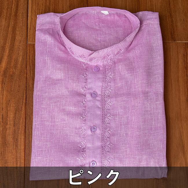 〔各色あり〕パステル・ライトカラー系 クルタ・パジャマ上下セット インドの男性民族衣装 17 - ピンク