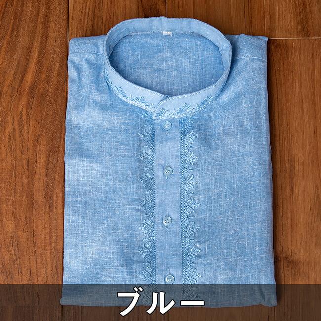〔各色あり〕パステル・ライトカラー系 クルタ・パジャマ上下セット インドの男性民族衣装 18 - ブルー