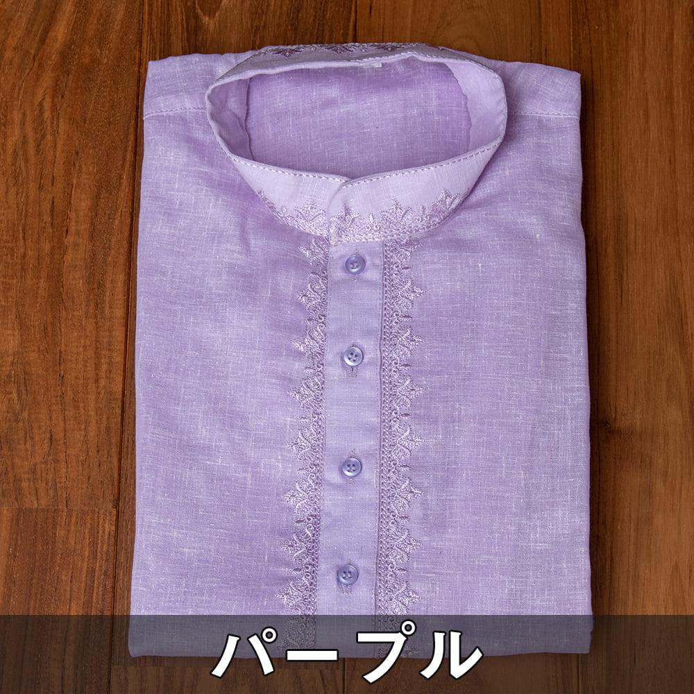 〔各色あり〕パステル・ライトカラー系 クルタ・パジャマ上下セット インドの男性民族衣装 19 - パープル