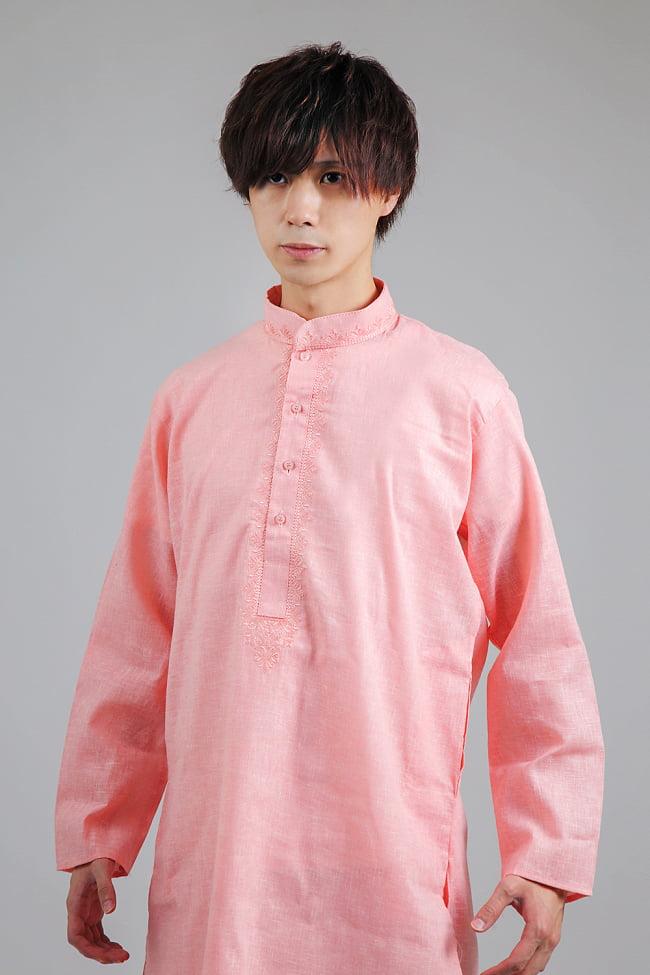 〔各色あり〕パステル・ライトカラー系 クルタ・パジャマ上下セット インドの男性民族衣装 4 - 胸元の拡大写真です
