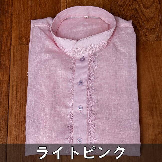 〔各色あり〕パステル・ライトカラー系 クルタ・パジャマ上下セット インドの男性民族衣装 9 - ライトピンク