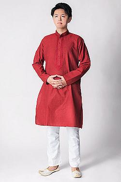 〔各色あり〕ビビッド・ダークカラー系 クルタ・パジャマ上下セット インドの男性民族衣装