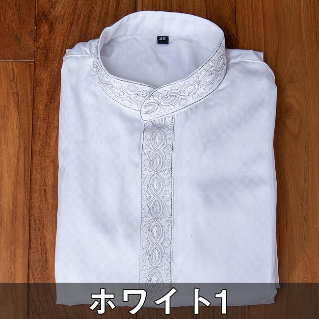 〔各色あり〕比翼仕立て クルタ・パジャマ上下セット インドの男性民族衣装 12 - ホワイト1