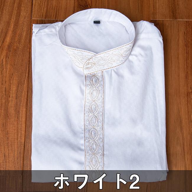 〔各色あり〕比翼仕立て クルタ・パジャマ上下セット インドの男性民族衣装 13 - ホワイト2