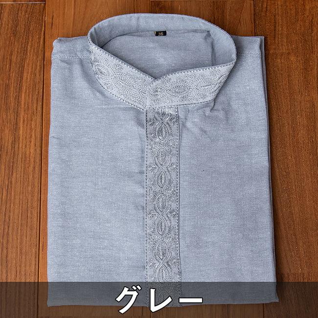〔各色あり〕比翼仕立て クルタ・パジャマ上下セット インドの男性民族衣装 14 - グレー