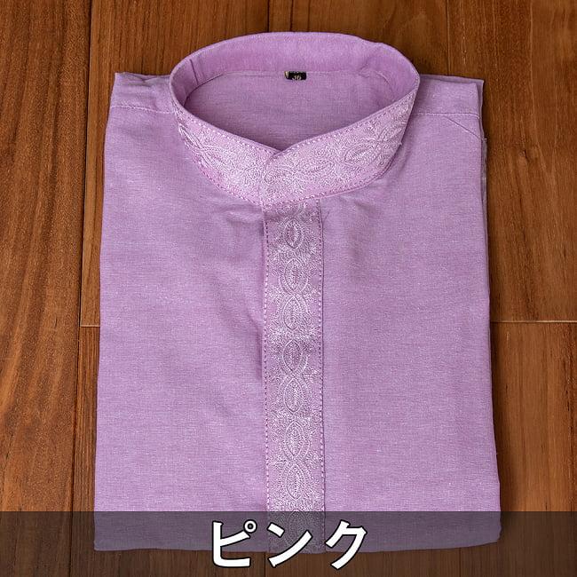 〔各色あり〕比翼仕立て クルタ・パジャマ上下セット インドの男性民族衣装 17 - ピンク