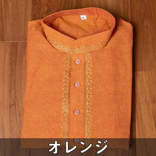 〔各色あり〕ダイヤ刺繍 クルタ・パジャマ上下セット インドの男性民族衣装 15 - オレンジ