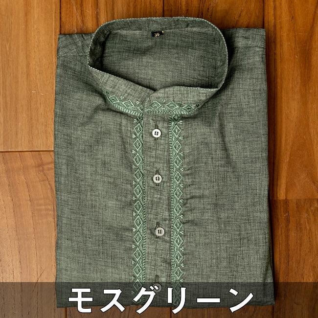 〔各色あり〕ダイヤ刺繍 クルタ・パジャマ上下セット インドの男性民族衣装 18 - モスグリーン