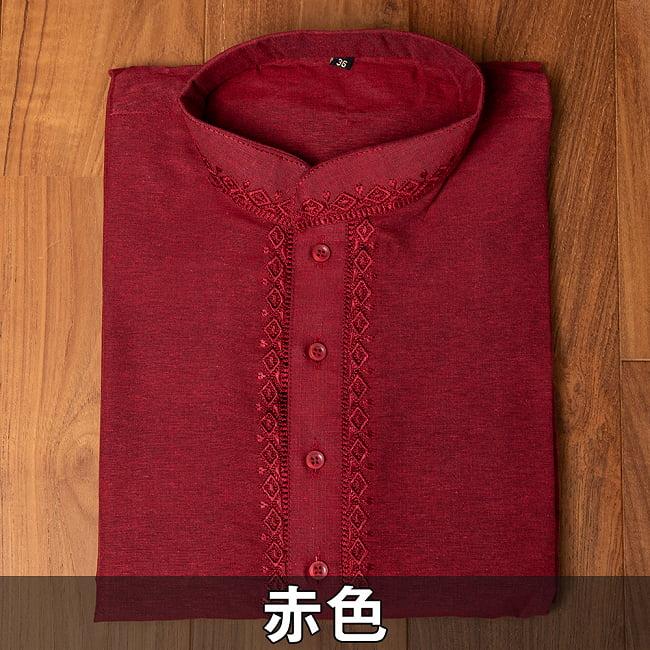 〔各色あり〕ダイヤ刺繍 クルタ・パジャマ上下セット インドの男性民族衣装 19 - 赤色