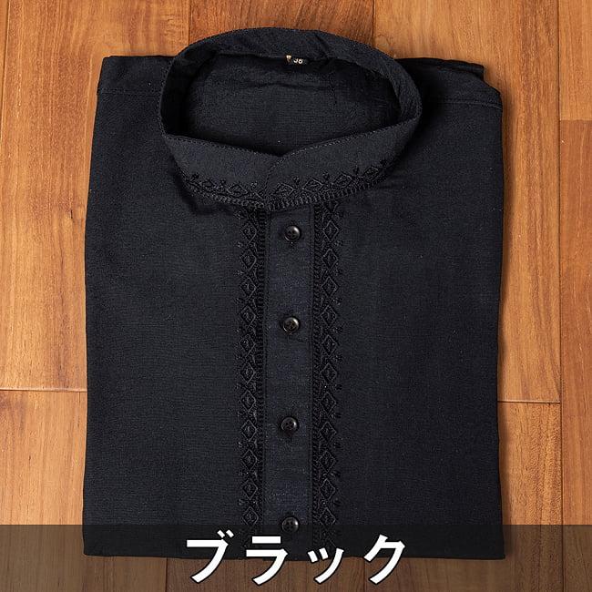 〔各色あり〕ダイヤ刺繍 クルタ・パジャマ上下セット インドの男性民族衣装 20 - ブラック