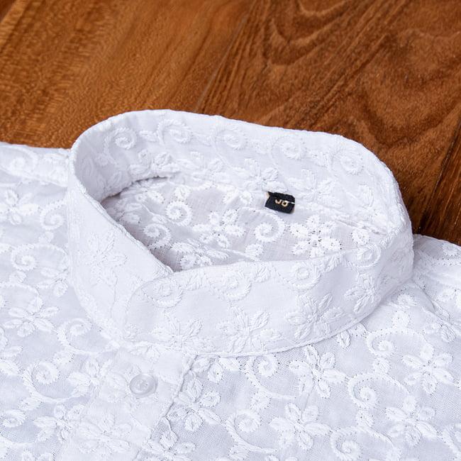 ラクノウ刺繍入り ホワイトクルタ・パジャマ上下セット インドの男性民族衣装 9 - 首周りの写真です