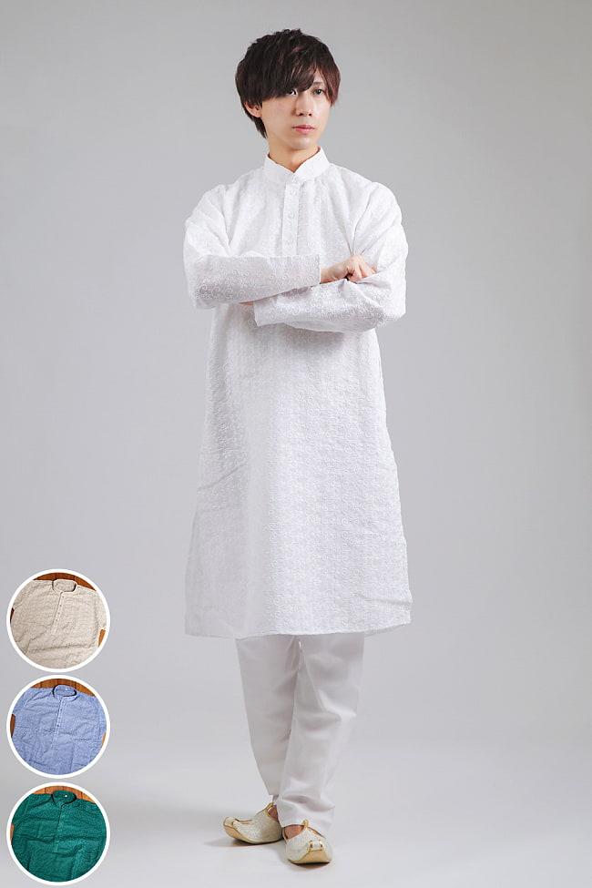 ラクノウ刺繍入り ホワイトクルタ・パジャマ上下セット インドの男性民族衣装の写真