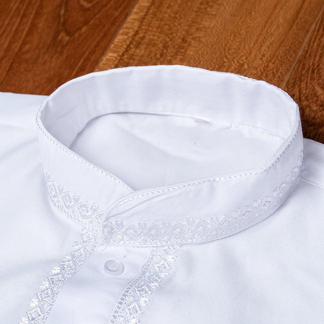 シンプルホワイト クルタ・パジャマ上下セット インドの男性民族衣装 9 - 首周りの写真です