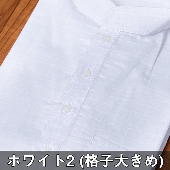 格子模様のホワイト クルタ・パジャマ上下セット インドの男性民族衣装 16 - ホワイト2 (格子大きめ)