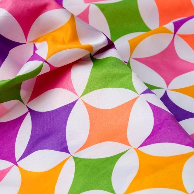 【横幅:148cm】パーティー向けデコレーション布(1m切り売り) 4 - 別の箇所をみてみました。