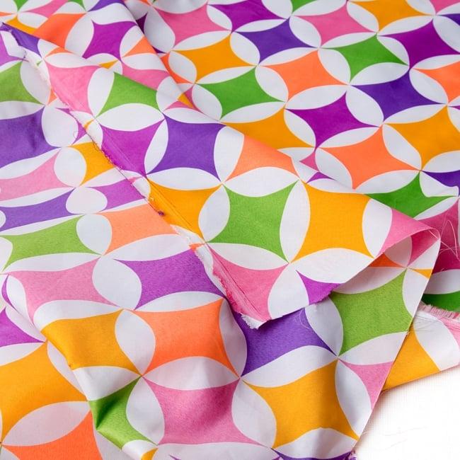 【横幅:148cm】パーティー向けデコレーション布(1m切り売り) 5 - 明るい雰囲気の模様が素敵です。