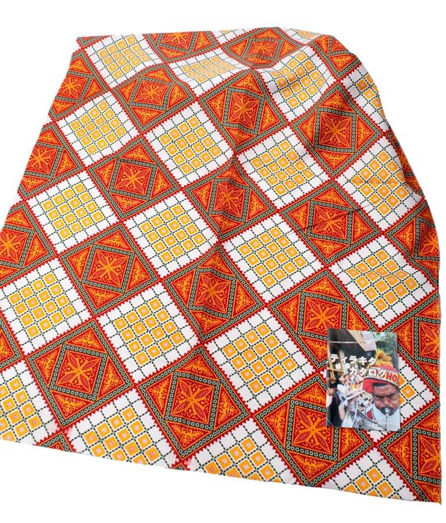 【横幅:145cm】パーティー向けデコレーション布(1m切り売り) 2 - 広げてみたところです。かなり幅があるので、デコレーションにとっても便利です!切り売りなので、注文個数に応じた長さをお送りいたします。