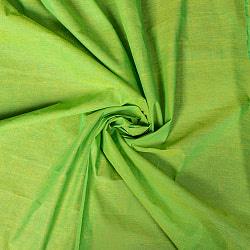 〔1m切り売り〕南インドのシンプル無地コットン布〔幅約110cm〕 - 黄緑