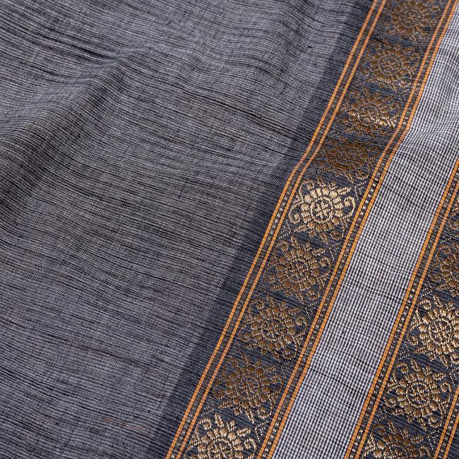 南インドのハーフボーダー・シンプル・コットン布〔幅約110cm〕 - グレー系 3 - 1mの長さごとにご購入いただけます。