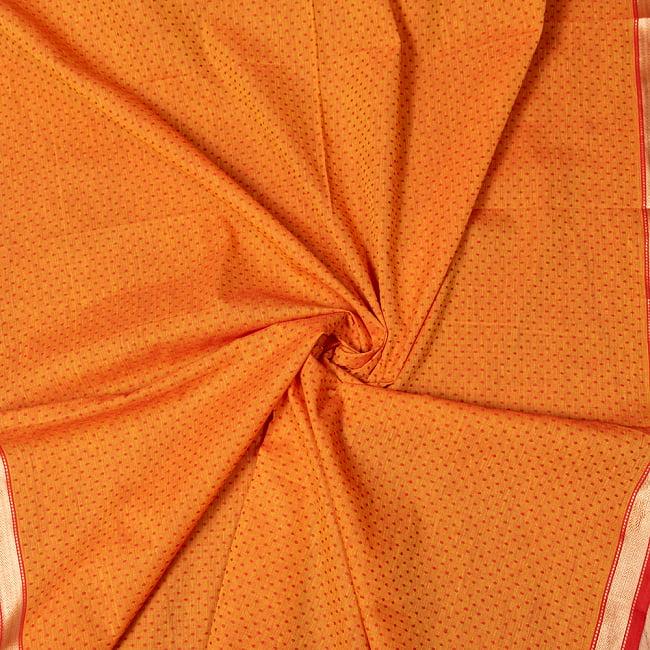 南インドのハーフボーダー・シンプル・コットン布〔幅約108cm〕 - オレンジ系の写真