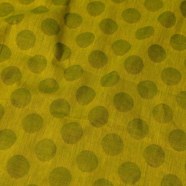 〔1m切り売り〕南インドのコインドット 水玉模様布〔幅約108cm〕 - グリーンティー系 4 - インドならではの布ですね。