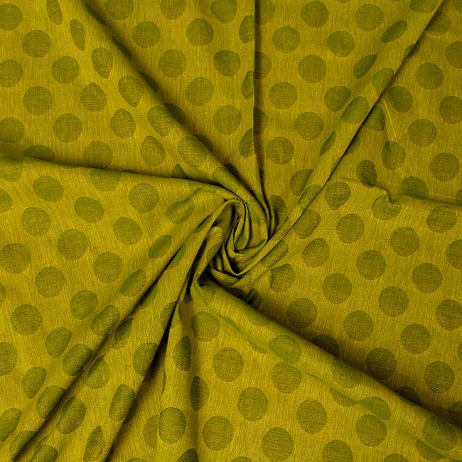 〔1m切り売り〕南インドのコインドット 水玉模様布〔幅約108cm〕 - グリーンティー系の写真