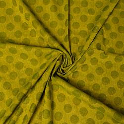 〔1m切り売り〕南インドのコインドット 水玉模様布〔幅約108cm〕 - グリーンティー系の商品写真