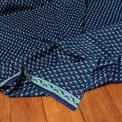 〔1m切り売り〕南インドの小花柄布〔幅約107cm〕 - ブルー系