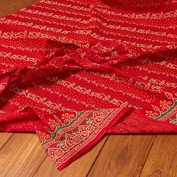 〔1m切り売り〕グジャラートの絞り染めモチーフ布〔幅約105.5cm〕 - レッド系